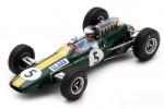 LOTUS 33 Campeon del Mundo F1 GP Great Britain 1965 Jim Clark - Spark Escala 1:43 (s7132)